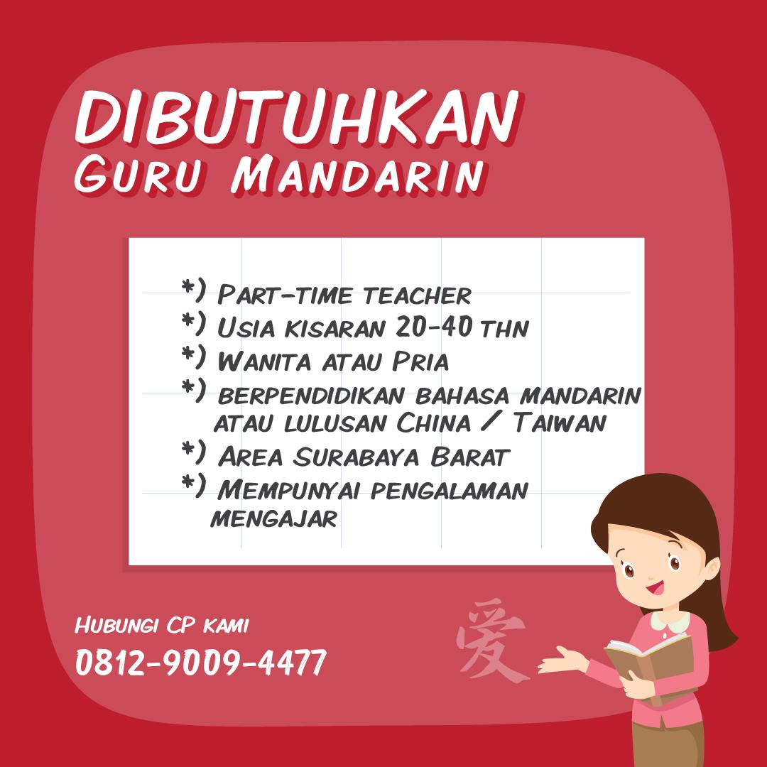 Dibutuhkan Part Time Guru Mandarin Di Surabaya Barat Iklan Mandarin Online Iklan Mandarin Online