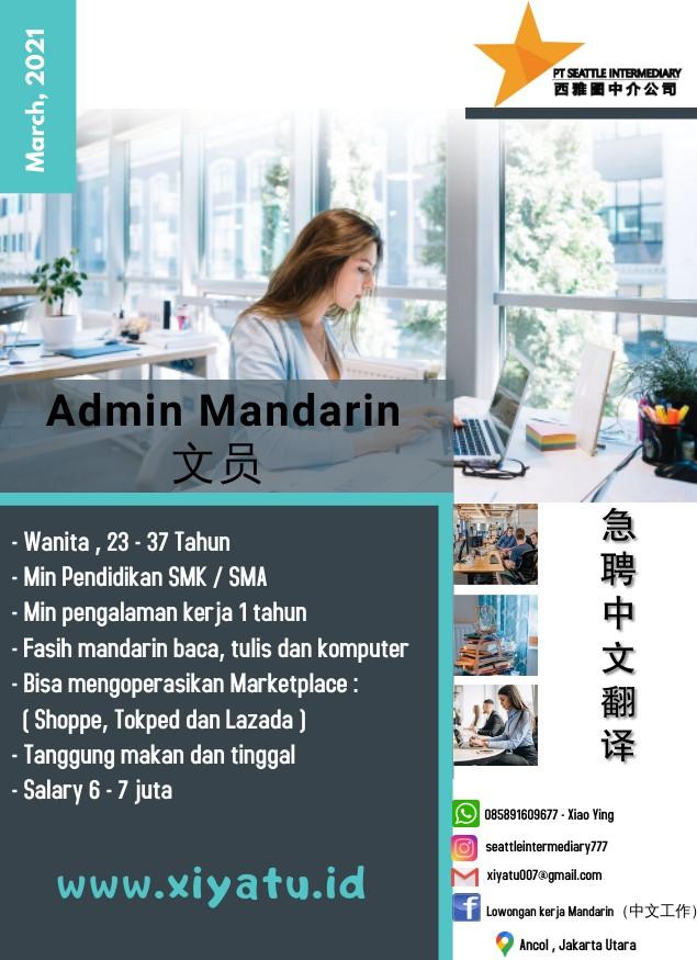 Lowongan Kerja Admin Mandarin Iklan Mandarin Online Iklan Mandarin Online